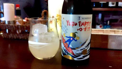 柚酒 YUZU PARTY