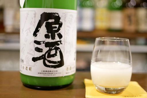 奥琵琶湖 にごり原酒