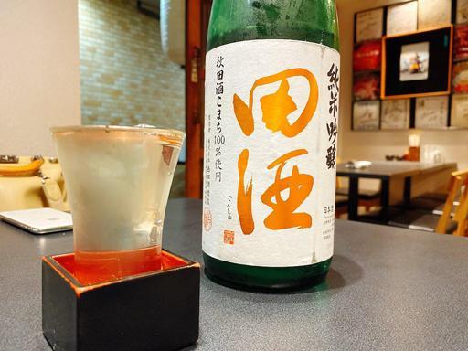 純米吟醸 田酒 秋田酒こまち100%使用