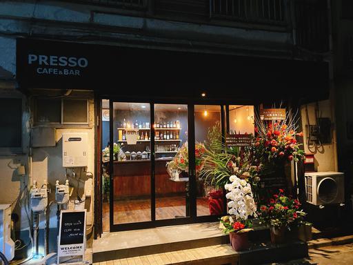 プレッソ カフェ&バー