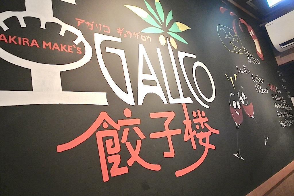 http://dinner.tokyo-review.com/image/DSC_9287.JPG