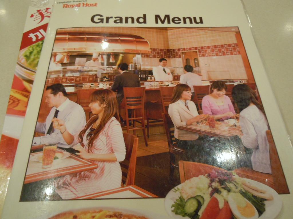 http://dinner.tokyo-review.com/image3/DSCN8632.JPG