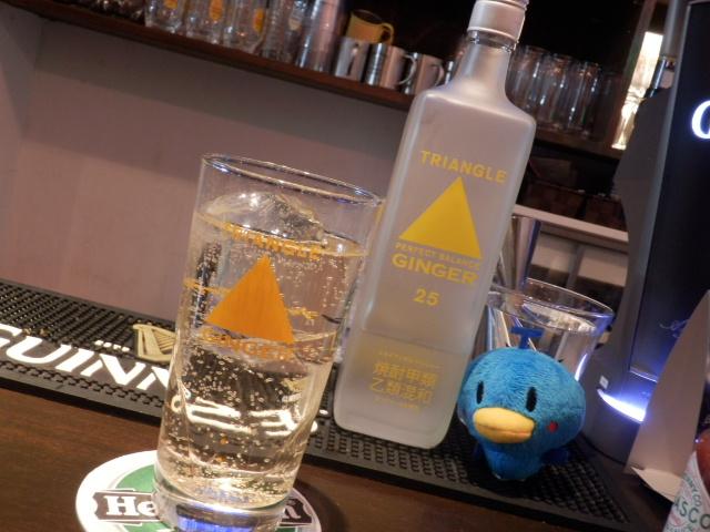http://dinner.tokyo-review.com/image3/P4081565.JPG