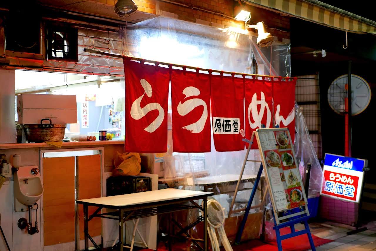 http://dinner.tokyo-review.com/images/1230782.jpg