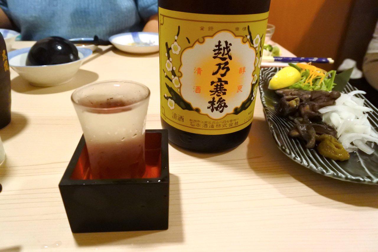 http://dinner.tokyo-review.com/images/DSC_6033.jpg