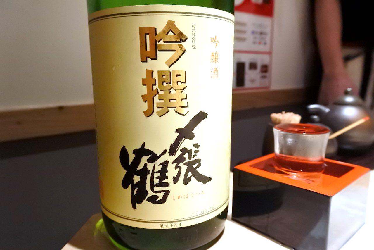 http://dinner.tokyo-review.com/images/DSC_7318.jpg