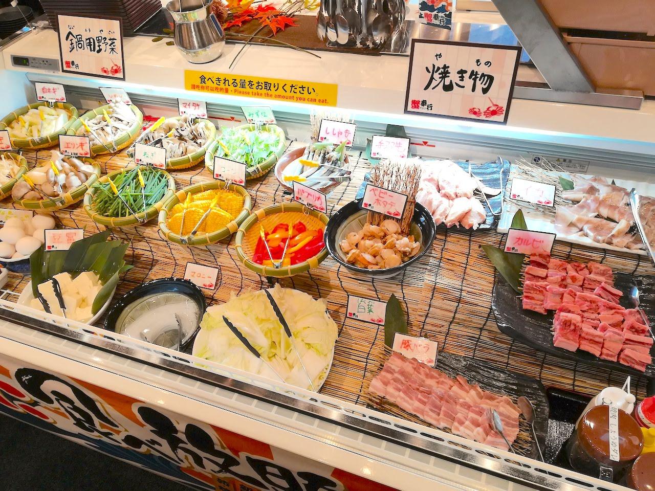 http://dinner.tokyo-review.com/images/IMG_20181013_120225.jpg