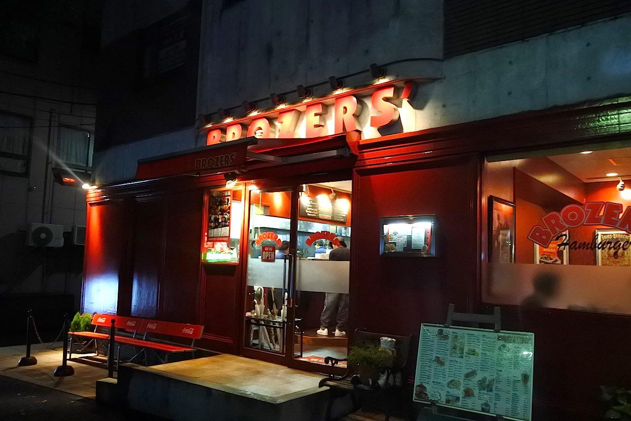 http://dinner.tokyo-review.com/images2/DSC_0527.jpg